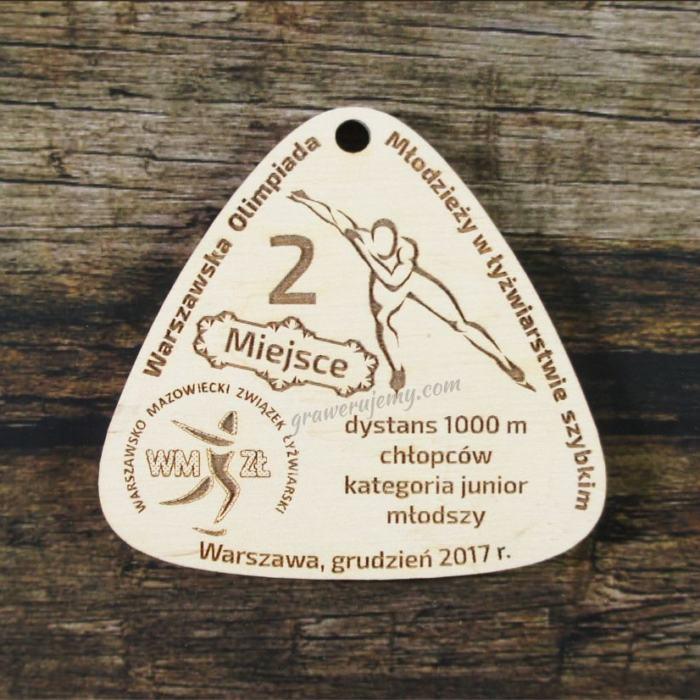 Medal 220 - Mistrzostwa w łyżwiarstwie