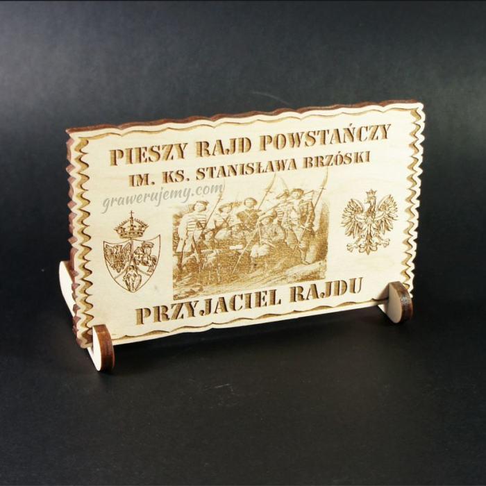 Statuetka Puchar drewniany 76 Pieszy rajd powstańczy